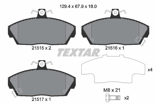 Тормозные колодки дисковые MINTEX арт. 2151503
