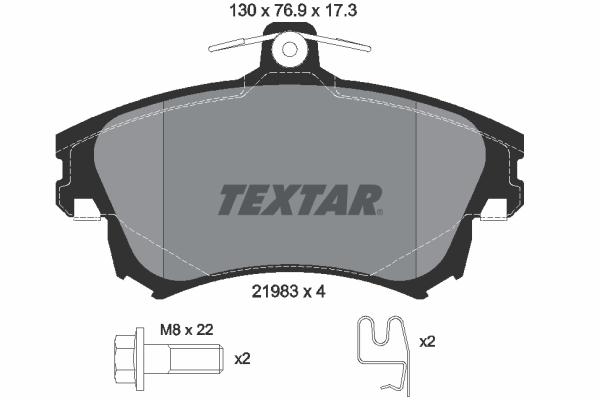 Тормозные колодки дисковые MINTEX арт. 2198302