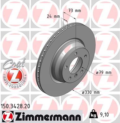 Тормозной диск MINTEX арт. 150.3428.20