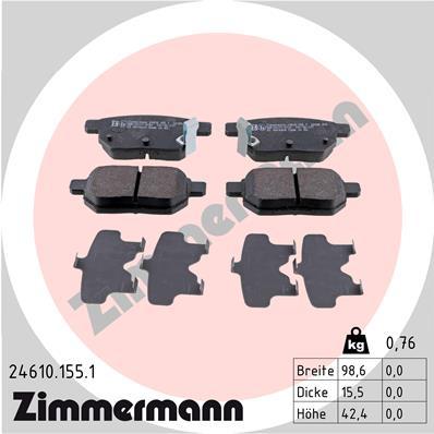 Тормозные колодки дисковые MINTEX арт. 246101551