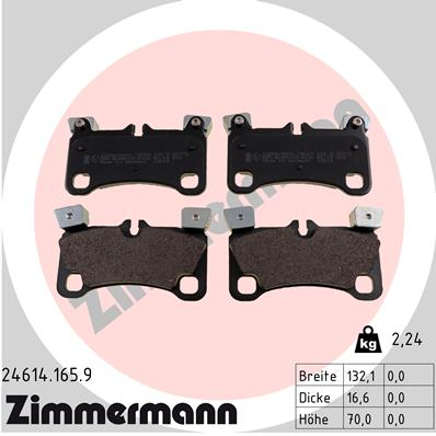 Тормозные колодки задние дисковые MINTEX арт. 246141659