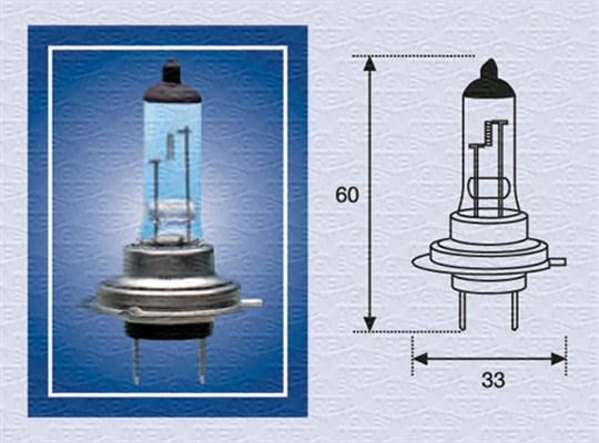Лампа галогенная PHILIPS арт. 002558100000
