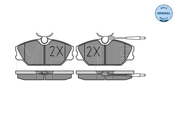 Тормозные колодки передние дисковые MINTEX арт. 0252138818W