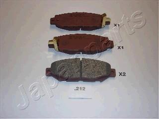 Тормозные колодки дисковые MINTEX арт. PP-212AF