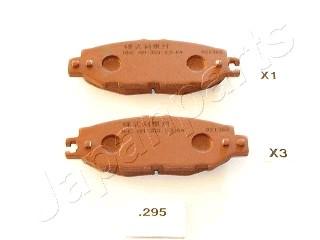 Тормозные колодки дисковые MINTEX арт. PP-295AF