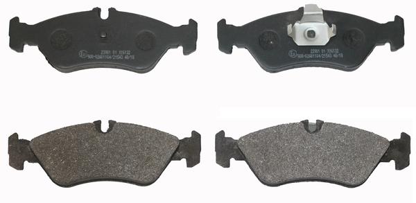 Тормозные колодки задние дисковые MINTEX арт. NP2121