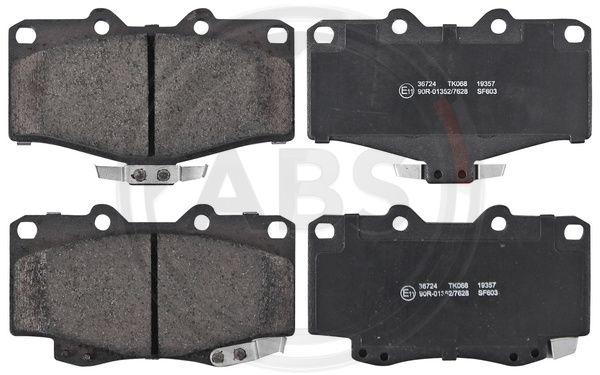 Тормозные колодки передние дисковые MINTEX арт. 36724