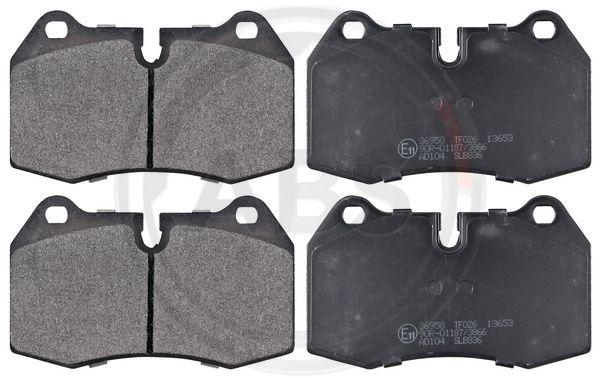 Тормозные колодки передние дисковые MINTEX арт. 36958