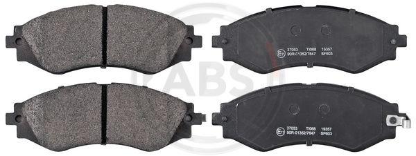 Тормозные колодки передние дисковые MINTEX арт. 37053