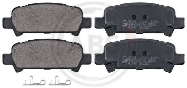 Тормозные колодки задние дисковые MINTEX арт. 37164