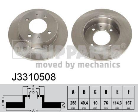 Тормозной диск MINTEX арт. J3310508