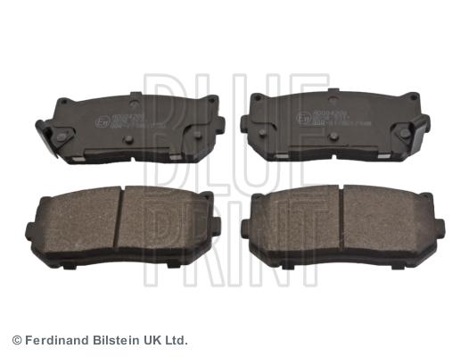Тормозные колодки задние дисковые MINTEX арт. ADG04266