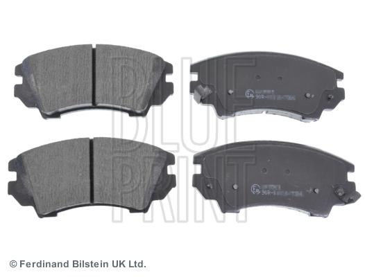 Тормозные колодки передние дисковые MINTEX арт. ADW194202
