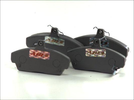Тормозные колодки передние дисковые MINTEX арт. C14031ABE