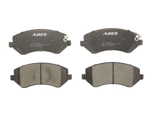 Тормозные колодки передние дисковые MINTEX арт. C1Y005ABE