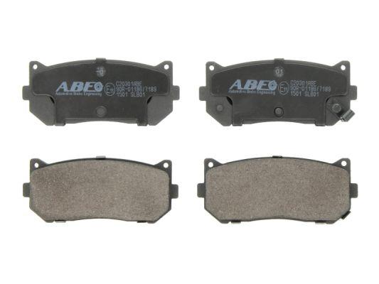 Тормозные колодки задние дисковые MINTEX арт. C20301ABE