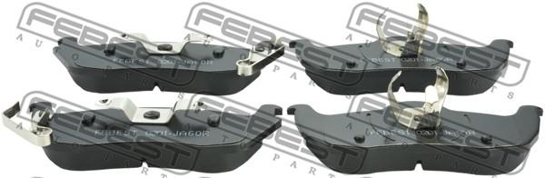 Тормозные колодки дисковые MINTEX арт. 0201-JA60R