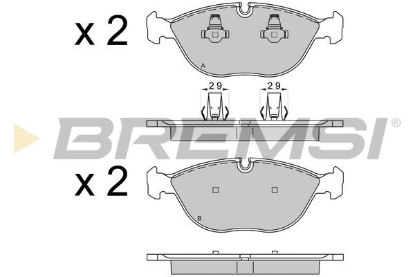 Тормозные колодки передние дисковые MINTEX арт. BP3571