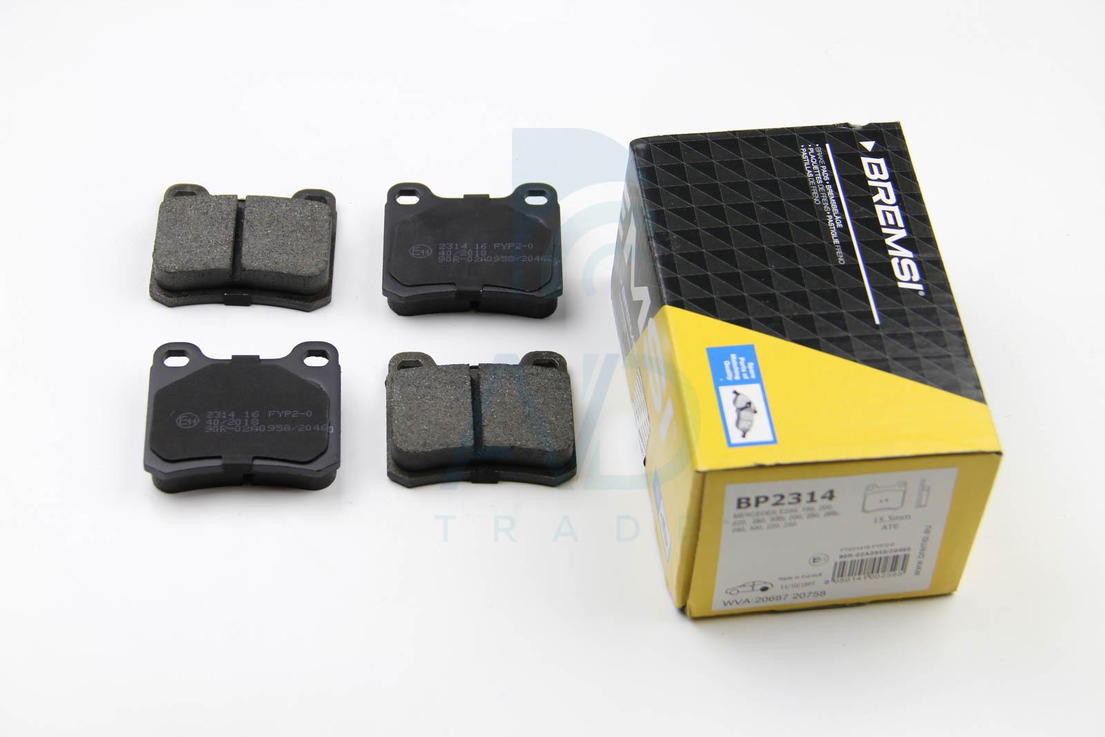 Тормозные колодки задние дисковые MINTEX арт. BP2314
