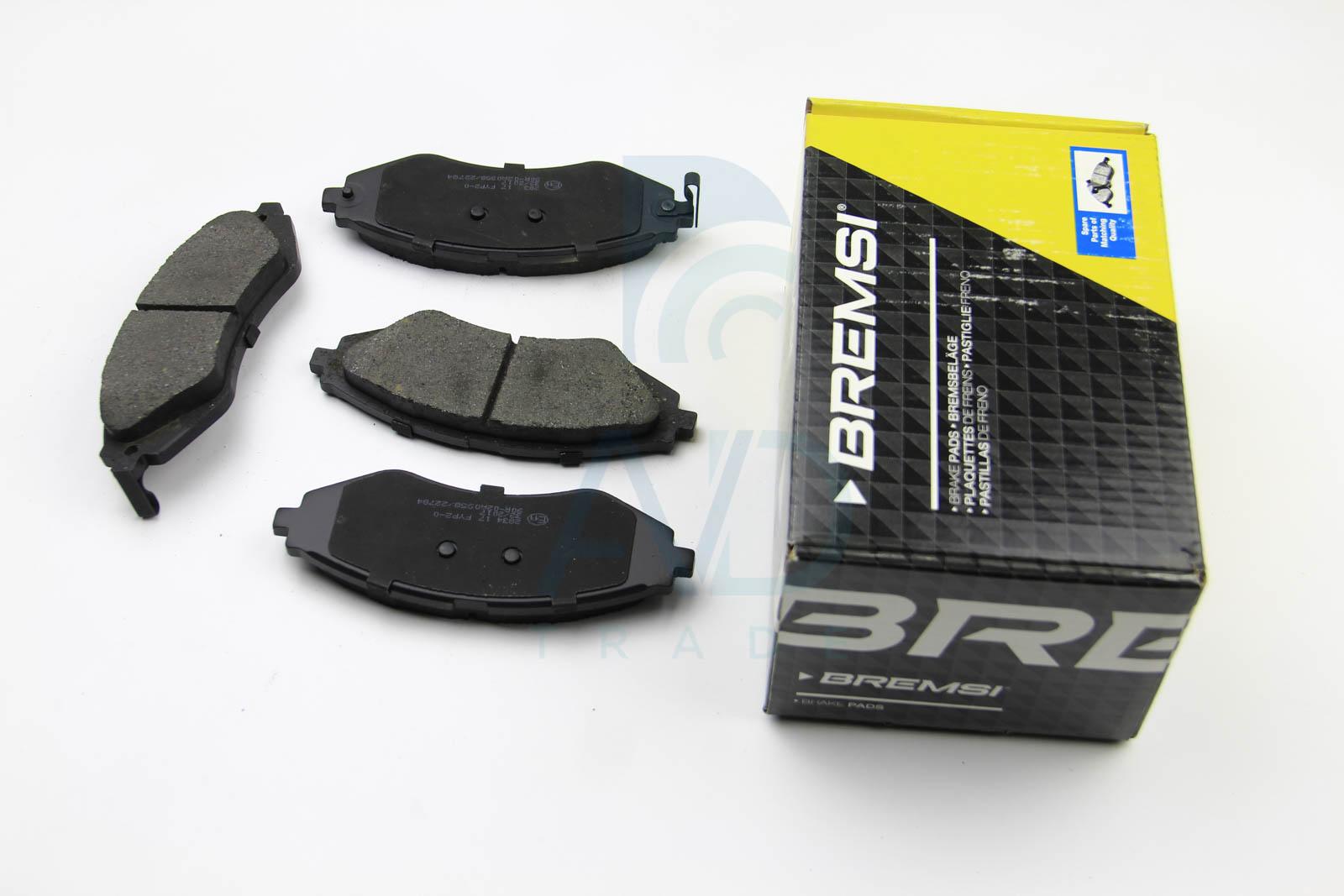 Тормозные колодки передние дисковые MINTEX арт. BP2834
