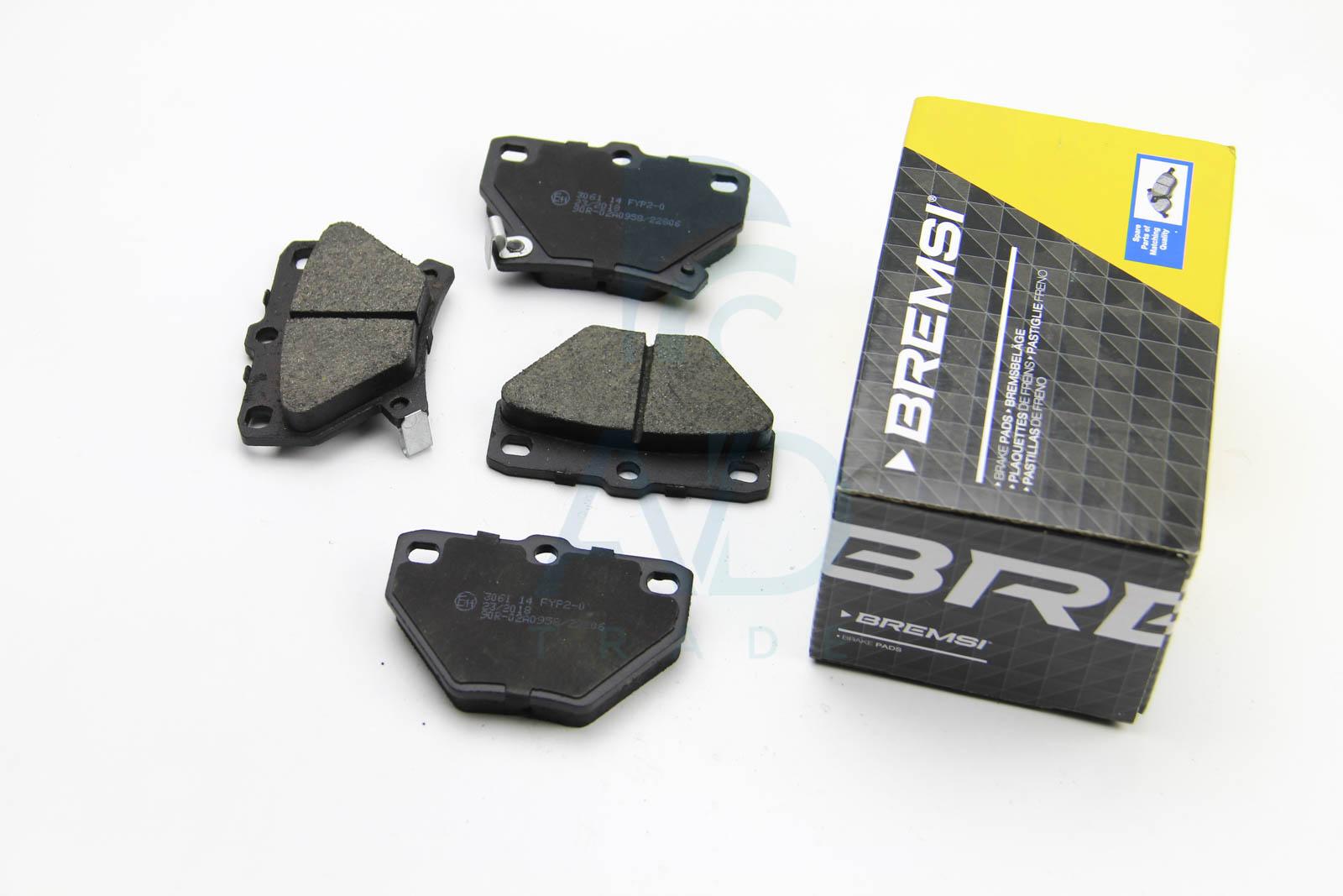 Тормозные колодки задние дисковые MINTEX арт. BP3061